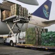 1307629470_214618914_1-Fotos-de--Alcyone-Cargo-Logistics